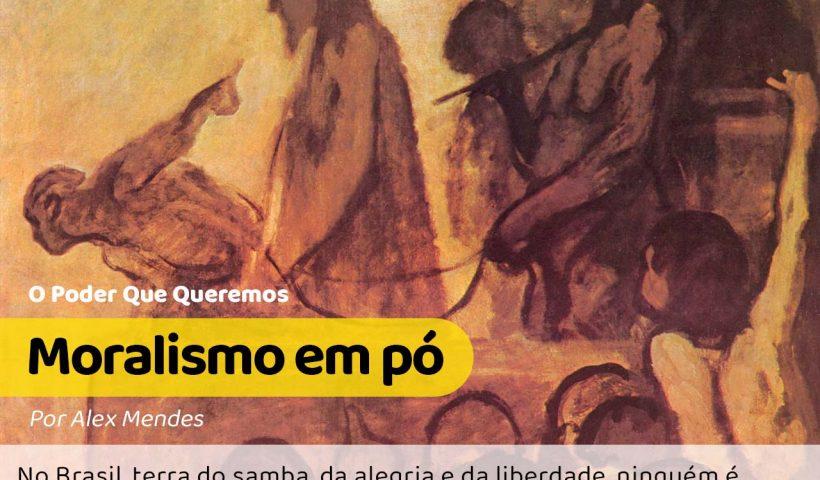 Imagem: Recorte da obra ECCE OMO, de Honoré Daumier (1850). O foco do autor é mostrar o moralismo e as expressões cruéis e acusatórias das pessoas, ante a figura diminuta e imprecisa de Cristo. #pracegover