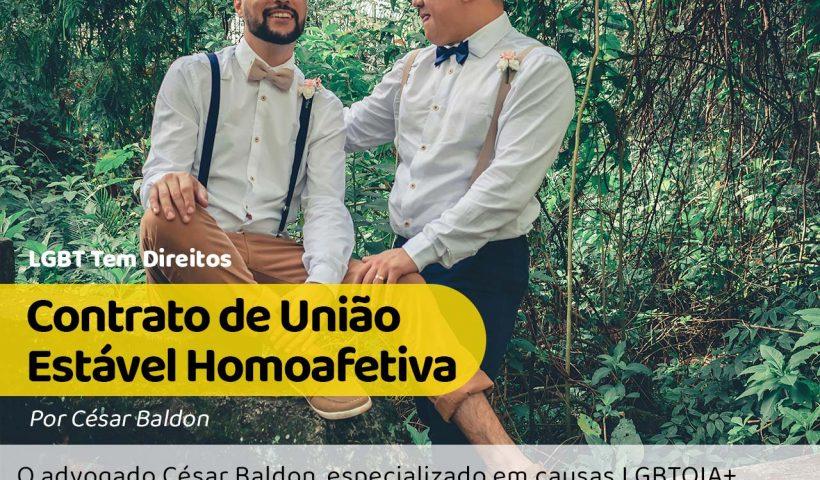 Foto de um casal homoafetivo para nos lembrar da importância da união estável entre pessoas do mesmo sexo,