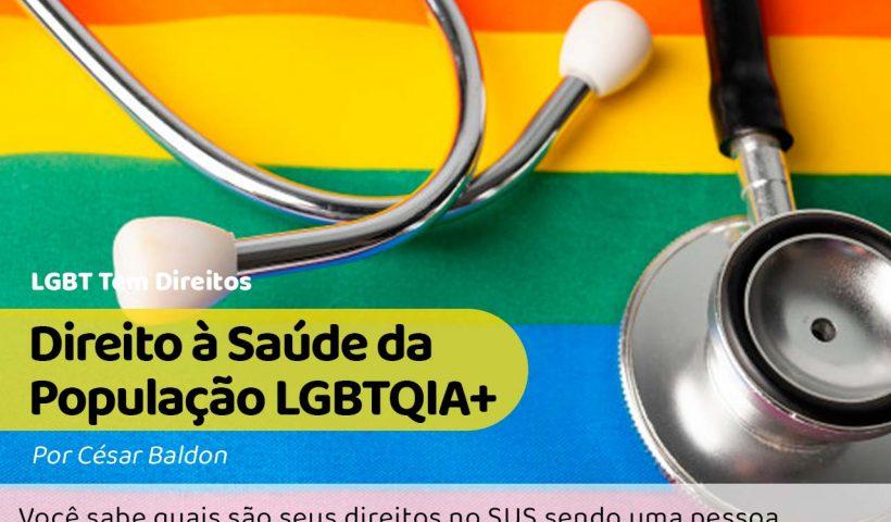 Saúde para LGBTQIA+: A imagem tem um estetoscópio sobre uma bandeira gay